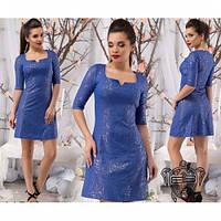 Платье женское красивое №432 -4 синее, платье интернет магазин