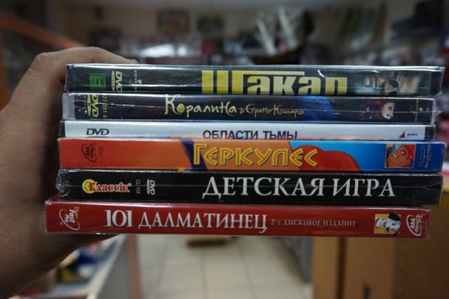 DVD та Blue-ray диски