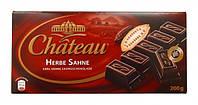 Шоколад черный Chateau  Herbe Sahne