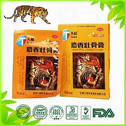 Пластырь тигровый противоотечный усиленный Тяньхэ Шесян Чжуангу Гао (10 шт./уп.) (Тигр оранжевый)