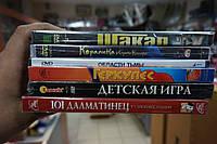 Широкий выбор лицензионных DVD фильмов!!!