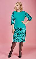 Женское стильное платье мятного цвета