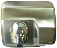 Электросушилка для рук металлическая 2300 ВТ