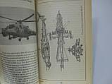 Современные боевые вертолеты (б/у)., фото 5