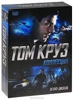 Том Круз. Коллекция из 10 DVD фильмов