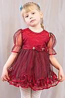 Детское праздничное красивое платье из органзы