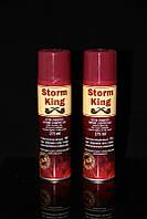 Газ « King Storm» 275ml Турция