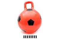 Мяч фитнес с ручкой 3цв. /84/(6046)