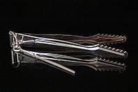 Щипцы для кальяна малые ( 11см )