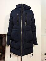 Пальто женское зима оптом