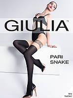 Женские колготы с имитацией чулка ТМ Giulia 60 den