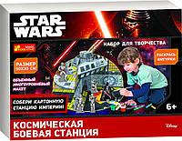 """Космічна бойова станція Дісней """"Зоряні Війни"""" 12163034Р /1/(9880)"""