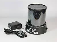 Ночник-проектор звездное небо Star Master Projector Led
