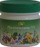 Полиэнзим-11 — 280 г — Детская формула  — Грин-Виза, Украина