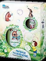 Детский набор Мыльное развлечение «for boys» Pink Elephant Эльфа (Украина)