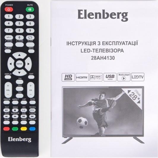 Видео с пультиком эленберг