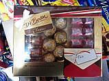 Подарочный набор конфет Die Besten von Ferrero Classic (ферреро), 269 гр., фото 5