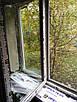 Окна OpenTeck (Опентек)
