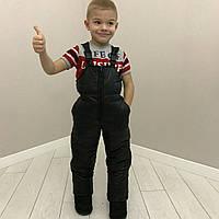 Комбезы детские стеганые для мальчика 1-5 лет,черные
