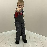 Комбезы детские стеганые для мальчика 1-5 лет,серые