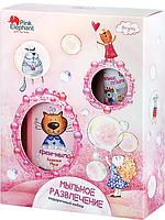 """Детский набор """"Мыльное развлечение"""" for girls"""" Pink Elephant Эльфа (Украина)"""