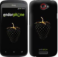 """Чехол на HTC One S z560e Черная клубника """"3585u-226"""""""