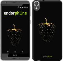 "Чехол на HTC Desire 820 Черная клубника ""3585u-133"""