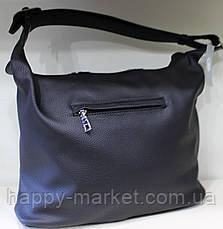 Сумка торба женская Производитель Украина 17-906-1, фото 3
