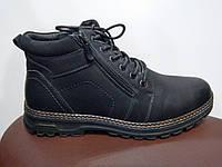 Ботинки мужские зима на меху оптом