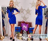 Приталенное синее платье Лира с кружевом