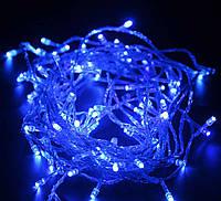 Синяя новогодняя светодиодная гирлянда 100 огней, 7,5 метров, LED