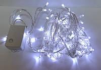 Белая новогодняя светодиодная гирлянда 100 огней, 7 метров, LED