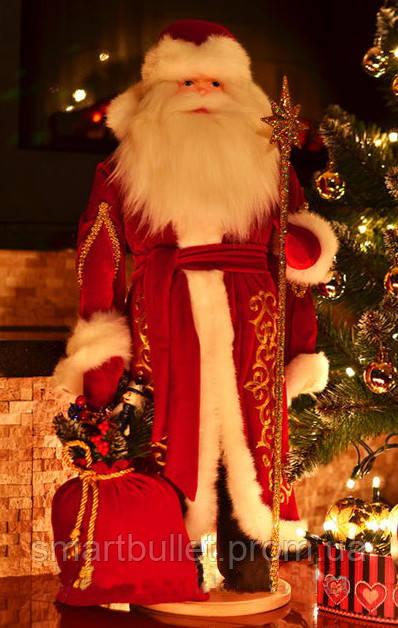 Дед Мороз большой золотой 72 см 0553