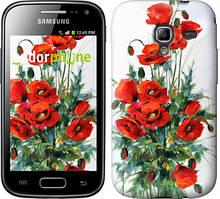 "Чехол на Samsung Galaxy Ace 2 I8160 Маки ""523u-250"""