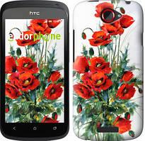 """Чехол на HTC One S z560e Маки """"523u-226"""""""