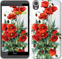 """Чехол на HTC Desire 820 Маки """"523u-133"""""""