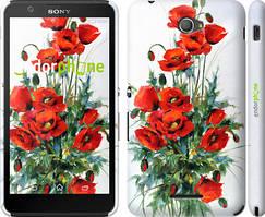 """Чехол на Sony Xperia E4 Dual Маки """"523c-87"""""""