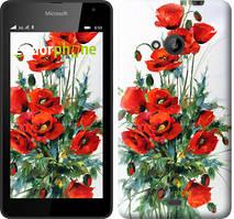 "Чехол на Microsoft Lumia 535 Маки ""523u-130"""