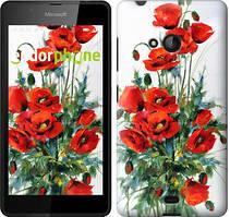 "Чехол на Microsoft Lumia 540 Dual SIM Маки ""523u-246"""