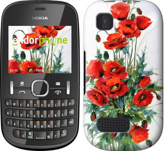 "Чехол на Nokia Asha 200 Маки ""523u-247"""