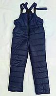 Комбезы детские стеганые для мальчика 1-5 лет,синие