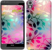 "Чехол на HTC Desire 820 Листья ""2235u-133"""