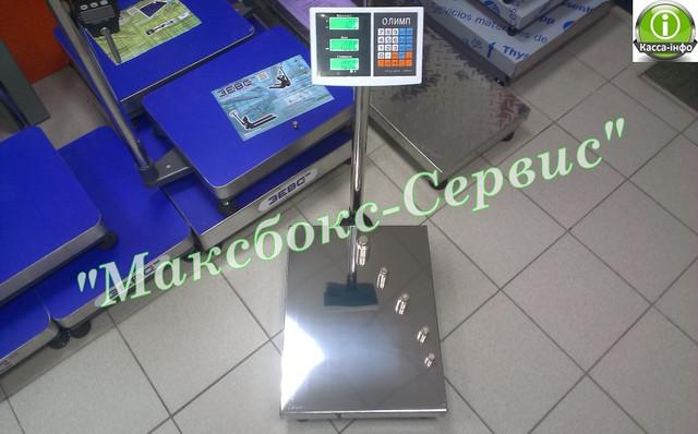 Купить весы товарные Олимп 300 кг в Харькове.