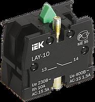 Контактный блок 1з (1НО) для серии LAY5 замыкающий ИЭК