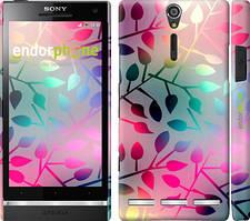 """Чехол на Sony Xperia S LT26i Листья """"2235c-86"""""""