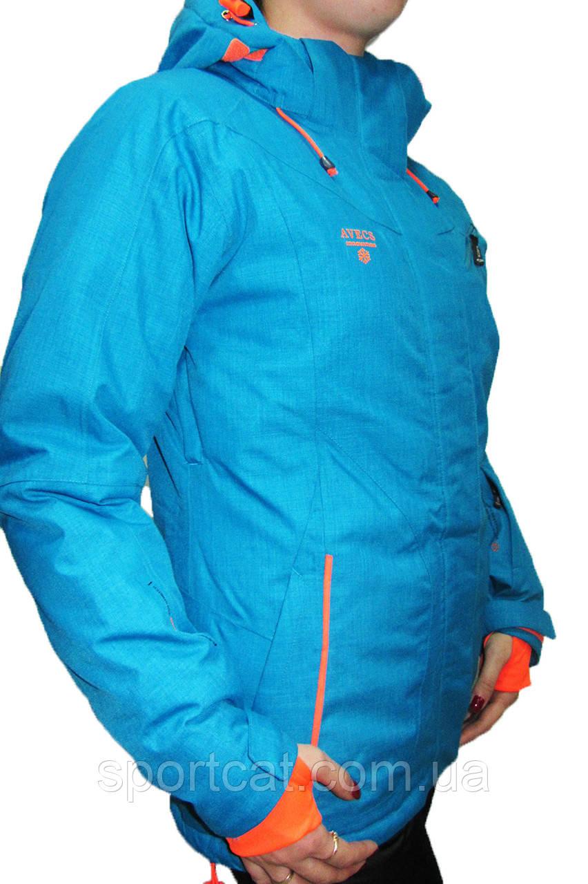 Женский гонолыжная куртка Avecs, голубая P. M