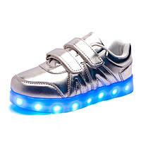 Кроссовки с подсветкой (серебро) для детей