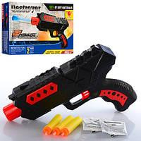 Детский пистолет G120, стреляет гелевыми разрывными пулями (орбизами) и паралоновыми пулями, игрушечное оружие