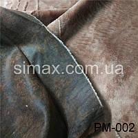 Ткань дубляж на вельбо, искусственный мех вельбо, вельбо для подкладки