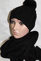Вязаная двойная шапочка с помпоном и длинный шарф. Черныи
